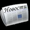 Новости внфэндома