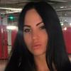 Гаяна Багдасарян