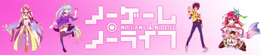 Аниме картинки геймеры