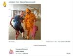 Adventure Time - [Время Приключений] час назадПоделитьсят*75Мненравится*788 Скрыть комментарии Принцесса Бубльгум очень смешно час назад Ответить *181