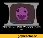 Ш