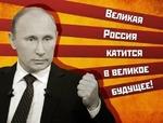 Россия $Sê^ ВЕОИКПЕ \ J \i:-.