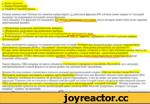 """1. Ринат Ахметов. 2. Вадим Новинский. 3. Андрей и Сергей Клюевы. Почему именно они? Потому что Ахметов контролирует 55 депутатов фракции ПР, а Клюев имеет мандат от """"молодой команды"""" на управление остальной частью фракции. США ожидают, что фракция ПР поддержит все четыре требования оппозиции, п"""