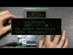 """Игра на Arduino,Games,,Мой первый проект на Arduino и первая видеоигра. Концепция игры основывается на типах пользователей сайтов с рейтинговой системой, отсюда и название """"КАРМАДРОЧЕР The Game""""."""