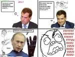 Ну вооот,скоро президента вибирать будут нового... ^ q   [Хуйцов сосни!Я вернулся. У ■- Ola может мне как В.В.Путин сделал,на пару-другую сроков остаться??! V