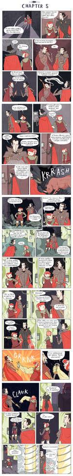 комикс превращение в девушку
