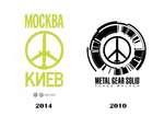 МОСКВА КИЕВ ф флШШЕБ 2014 METAL GEAR SOLID PEACE WALKER 2010