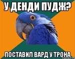 rt>ovacr\ru