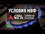 Финансовая помощь ЕС дорого обойдется экономике Украины,News,,Помимо острого политического кризиса Украина сейчас испытывает серьезные финансовые трудности. Назначенный Верховной радой премьер-министр Арсений Яценюк проводит переговоры с представителями МВФ, пытаясь добиться получения кредита. Корре