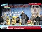 """13.02.14 Вече на Майдане и ультиматум власти,News,,.................................. Размещение текстовой и видеорекламы на страницах РИА """"Новый Регион"""" Email: kiev@nr2.ru Skype: nr2_kiev  http://www.nr2.ru"""