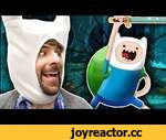 THE ADVENTURE TIME ADVENTURE,Entertainment,,Man At Arms Adventure Time: http://smo.sh/MAAAdventureTime Bloopers, BTS, and More! http://smo.sh/1hUAzLg Get the NEW SmoshTime Shirt!: http://smo.sh/SmoshTimeShirts  Saving princesses and challenging villains looks so easy in the cartoon!  Cast: Anthony