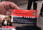 """NEWS C/1ABS1HCK, mroAxrm uahaahou IIPAKHh Cl (k 3 -f"""". ■n- +3S (068) 897-43-62 praviVsektor@gmail.com wl A i Fi"""