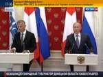 Путин попросил перенести референдум на юго-востоке Украины,News,,Путин попросил перенести референдум на юго-востоке Украины  Россия просит сторонников федерализации перенести референдум с 11 мая на более поздний срок, чтобы создать для него условия. Об этом заявил Владимир Путин на пресс-конфренции