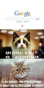 Goode j Россия Поиск в Google Мне повезет! ft