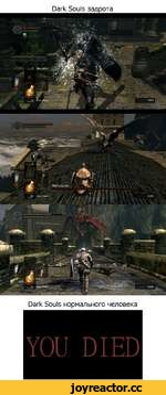 Dark Souls зад рота Boule de fcu Bell Gargoyle Estus Flask*1 Es tu.s Fla.sk' Dark Souls нормального человека