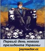 Первый день нового президента Украины