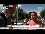 Майдаун рассказывает о целях нападения на российское посольство в Киеве,News,,Майдаунизм в действии