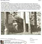Фотография 1 из 9737 Закрыть Сипа нашей техники! Наш танк кв-1 остановился из-за неполадки в двигателе на нейтральной полосе, немцы долго стучали по броне, предлагали экипажу сдаться, но экипаж не соглашался. Тогда немцы подцепили танк КВ-1 двумя своими легкими танками, чтобы оттащить наш танк в