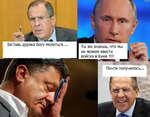 Ты же знаешь, что мы не можем ввести войска в Киев !!!!