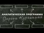 Смысл игры-58. Странное (о ситуации в ДНР),News,,