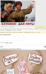 ОХУЕННО! ДАЙ ПЯТЬ! — ini; # ответить, —0.3W гифка,blood,Игры,графой 1еня всегда радовал пиратский перевод, где все вокруг на украинском говорили, ну и главная фишка игры на мом< 1ие голов =) — РБуФовЬаеп # ответить, — ^ 0.2 ■то дайте мен1 гранату, я йому перця в жопу наштовхаю! — ^гоиоЬ.а.Ьаг