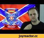 Pavel Gubarev. Appeal to the OSCE. 30.07.2014.,People,,