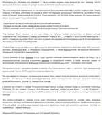 Минобороны РФ объявили, что планируют в августе-октябре текущего года провести во всех военных округах тренировки и учения с призывом граждан из запаса отечественных Вооруженных сил. При этом в ведомстве подчеркнули, что эти мероприятия были запланированы еще в ноябре прошлого года. Иными словами,