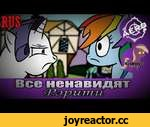 [FANDUB] Everybody Hates Rarity / Все ненавидят Рэрити (HD) // RUS by RaitaFoxy13 & AEROChannelEkat,Film,,Сатирический взгляд на всеобщего самого не любимого персонажа - Рэрити!  NB! 16+  ► Оригинал: http://youtu.be/ey-WHNQavnQ  ♦ Озвучка: ▪ Twilight Sparkle, Applejack, Fluttershy & Pinkie Pie | Rai