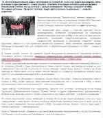 """""""В случае невыполнения наших требований в течение 48 часов мы будем вынуждены снять все наши подразделения с линии фронта, объявить всеобщую мобилизацию резервных батальонов и начать поход на Киев с целью проведения """"быстрых реформ"""" в МВД. Походные колонны """"Правого Сектора"""" будут идти в полном снар"""
