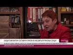 «Подписывайте контракт, мы вас отправим в Луганск. Не подпишете – я сам за вас подпишу»,News,,Некоторых солдат насильно отправляют на территорию Украины воевать. Об этом сегодня, 27 августа, Дождю рассказала глава союза Комитетов солдатских матерей России Валентина Мельникова. По её словам на украин