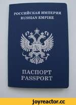 РОССИЙСКАЯ ИМПЕРИЯ RUSSIAN EMPIRE