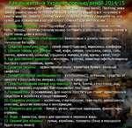 Каквыжите^на Укоаине|осенью/зимой 2014/15 Что нужно человеку для выживания? Вода, ;еда, тепло(зимой). Поэтому, пока гривна окончательно не превратилась в бумагу - прЪдайте всё ненужное и купите нужное. Золото - никому нужно не будет, поэтому покупайте то, что нужно для выживания и натурального обм