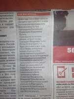 зишлось даже ской хирургам, с которыми ошь гтеаилен- я по ятпму воггоосу консуль- презвдента детельство-Путин дей-I и спешит асную для о. КИВЕТ вопросы о со-ента Россий-I всплывают з. Некоторые шагают, что >рганических акций головные. возмож-возрастными - Путину 62 вязывают бо-ренесенными » в 20