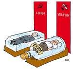 о о YELTSIN