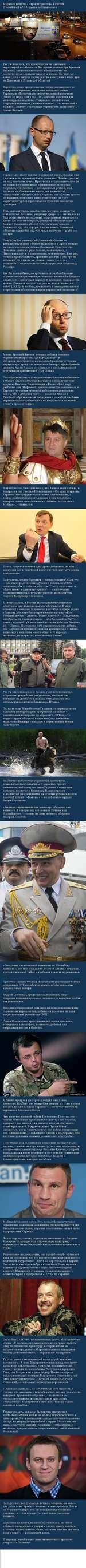 Народний фронт !*• Так уж повелось, что практически ни один наш маразмарий не обходится без премьер-министра Арсения Яценюка, заявления которого в большинстве не соответствуют здравому смыслу и логике. На днях он заявил, что в августе госбюджет недополучил 2 млрд. грн из Донецкой и Луганской обла