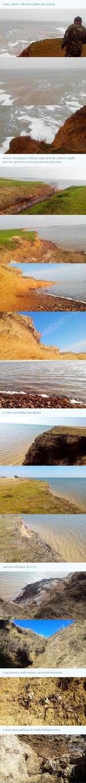 зима, фото сделано прошлой зимой весна, эти фото я делал еще весной, сейчас туда уже не пройти, там крымская граница а это сентябрьские фото высота обрыва до ю м спускаясь к воде нашел скотомогильник а вот так рыбаки до воды добираются