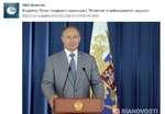 РИА Новости Владимир Путин поздравил украинцев с 70-летием освобождения от нацизма: http://ria.ru/politics/20141028/1030496076.html и