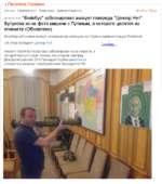 """► Политика Украины Все про: РасеЬоок(1в2) Путин(8990) Бутусов Юрий(322)Ф29523 ч3425 28Ю14 14 11 """"Фейсбук"""" заблокировал аккаунт главреда """"Цензор.Нет"""" Бутусова из-за фото мишени с Путиным, в которого целятся из огнемета (Обновлено) Безобидный снимок вызвал неожиданную реакцию со стороны администр"""