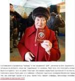 """Состоявшиеся в воскресенье """"выборы"""" в так называемой """"ДНР"""", несмотря на всю серьезность ситуации на Донбассе, иначе как """"курьезными"""" не назовешь. Мало того, что голосовать можно было в интернете, так и на самих """"участках"""" обстановка скорее была гротескной. В частности, голосовать можно было даже не"""