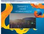 Файл Правка Вид Журнал Закладки Инструменты Справка СТ Л JoyReactor - смешные ка... X | (j£ отодрать мальчика мало... X | XV gay videos-XVlDEOS.COM X ГП Mozilla Firefox Web Brows... X +• A Mozilla Foundation (US) https://www.nozilla.Org/u/f refox/33.1/whatsnew/:oldversion=33.D.3 C I д.- геи пор