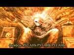 Если бы у Императора был преобразователь текста в речь. Эпизод 2. Религиозность.,People,,Оригинал: https://www.youtube.com/watch?v=gBMkbAM1qiA