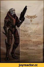 Arcus Naktis