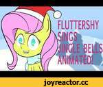 MLP ANIMATION: Fluttershy Sings Jingle Bells,Film,,Voice is from Andrea Libman! Hasbro pls be a bro and don't c&d me this be non-profit fair use copyright act plssss Featured on EqD: http://www.equestriadaily.com/2014/12/animation-flutter-jingle.html Inspired by a tweet I saw from Andrea Libman of