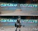 о ЫКТЫВКАР Lli.TlZi.7V