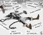 ЗК меня ЖОП DPVKW и L. —— МУД№ 6,0 tffi Л УИНЫй KBE-Ci НЕ ОПЛАТИЛИ потр/)4ьИО.^