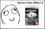 Купил mass effect 3