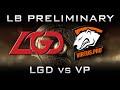 Dota 2 TI5 | LGD vs VP | LB Preliminary The International 2015 Highlights,Gaming,dota 2,dota,dota2,highlights,The International 2015,ti5,lgd,vp,virtus.pro,virtus pro,lgd gaming,lgd vs vp,vp vs lgd,play-off,seattle,keyarena,ti 5,international,2015,ti,lan
