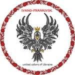 IV ANO-FR ANKl VSK united colors of Ukraine