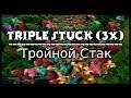 Dota 2 Как сделать тройной Стак?(Dire)/Triple stuck Dire,People & Blogs,dota2,triple,stuck,neutrals,dire,rampage,dota 2