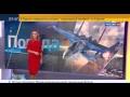 Прогноз погоды для бомбардировок в Сирии Россия 24 Теперь кажется я видел всё,News & Politics,,Кто еще не видел прогноз погоды в Сирии? Сошлись на том, что в октябре погода летная.
